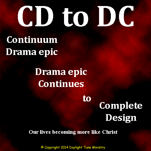 CD to DC