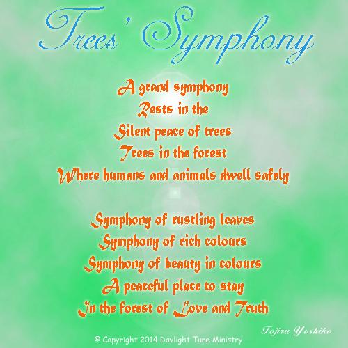 Trees' Symphony
